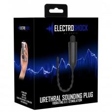 E-Stimulation Silicone urethra rod 18cm - Diameter 8mm